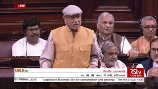 Dr. D. P. Vats on The National Medical Commission Bill 2019 in Rajya Sabha