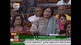 Smt. Kirron Kher on The Protection of Children from Sexual Offences (Amendment) Bill, 2019