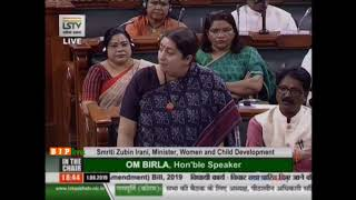 Smt. Smriti Iranis reply on The Protection of Children from Sexual Offences (Amendment) Bill, 2019