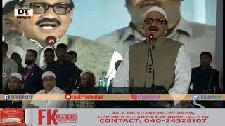 Deputy CM | Andhra Pardes | Azmath Basha | Waved Falg For Hajjis | Heading Towards Hajj 2019 - DT