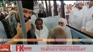 Mohd Ali Shabbir | Feroz Khan And Other Congress Leaders | Waved off The Flag for Hajj 2019