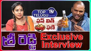 Sri Reddy Interview With Jabardasth Phani | BS Talks Show | Bigg Boss Telugu Season 3 Latest