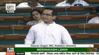 Gaurav Gogois Remarks | The Insolvency and Bankruptcy Code Amendment Bill, 2019