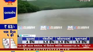 જૂનાગઢ: વિલીંગ્ડન ડેમ થયો ઓવરફ્લો - MantavyaNews