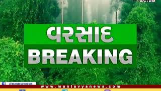વડોદરામાં ભારે વરસાદથી જળબંબાકાર - MantavyaNews