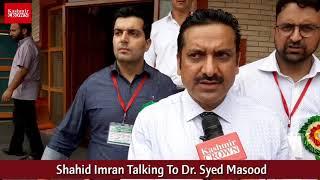 Shahid Imran Talking To Dr. Syed Masood On GMC Baramulla
