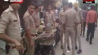 पुलिस ने सपाईयों को रामपुर जाने से रोका
