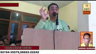 हर घर में गैस चुल्हा देने का वादा पूरा कर रही भाजपा सरकार - विपिन सिंह परमार