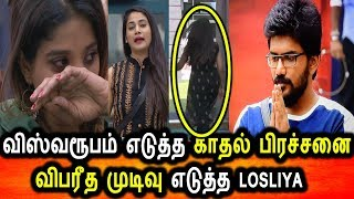 BIGG BOSS 3 TAMIL|1st AUGUST 2019|39th DAY FULL EPISODE|BIGG BOSS 3 TAMIL LIVE|LOSLIYA CRYING