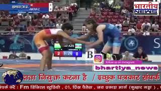 वर्ल्ड रेसलिंग चैम्पियनशिप में माधुरी पटेल ने सेमीफाइनल में जगह बनाई। #bn #bhartiyanews