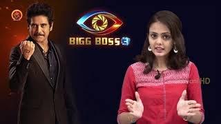 Tamanna Simhadri Entry Creates a Mess in Biggboss House | BiggBoss 3 | Bhavani HD Movies