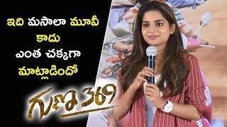 Guna 369 Heroine Anagha Cute Speech @Movie Press Meet | Bhavani HD Movies