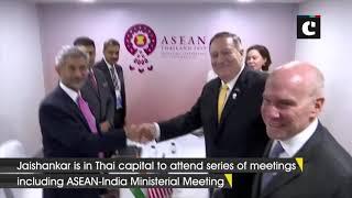 EAM S Jaishankar meets US Secretary of State Michael Pompeo in Bangkok