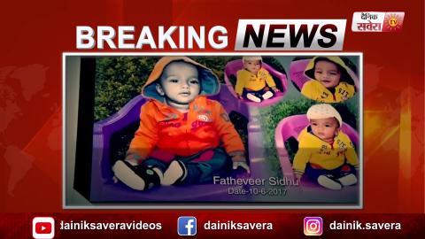 Breaking: Vidhan Sabha Session में Fatehveer को दी गई श्रद्धांजलि