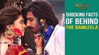 Watch Shocking Facts of Behind the Ramleela