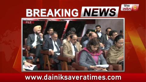 Akali Dal और AAP को झटका, नहीं बढ़ेगा Vidhan Sabha Session