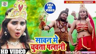 Bolbam #HD Video 2019 - Sawan Me Chuvata Palani सावन में चुवता पलानी - Gautam Singh Yadav