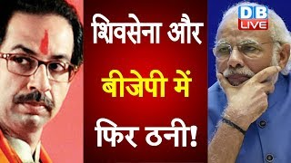 राजनाथ सिंह के बयान से छिड़ेगा घमासान? | Shivsena latest news |Uddhav Thackeray news | Rajnath Singh