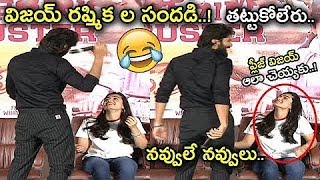 Vijay Devarakonda Superb Speech At Dear Comrade SuccessMeet | Vijay Devarakonda | Rashmika Mandana