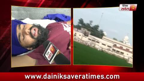 Video- Tarna Dal और Damdami Taksal में हुआ खुनी टकराव, चली गोलियां