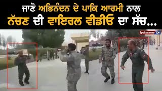 Wing Commander Abhinandan Varthaman Dancing at Wagah Border Fake Video