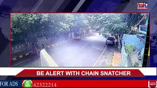 CCTV LIVE CHAIN SNATCHER HULCHUL IN AMBERPET POLICE STATION LIMITS DD COLONY  HYDERABAD TELANGANA