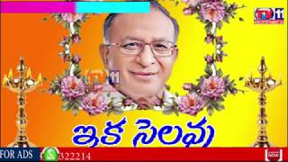 JAIPAL REDDY EX- CENTRAL MINISTER PASSED AWAY FUNERAL IN  HYDERABAD TELANGANA