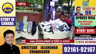 चंडीगढ़ के सेक्टर-22 से Vendors की छुट्टी, प्रशासन के जाते ही फिर पहुंचे Vendors