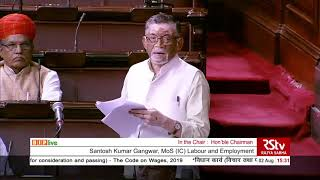 Shri Santosh Kumar Gangwar moves The Code on Wages, 2019 in Rajya Sabha