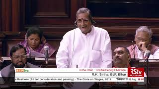 Shri R. K. Sinha on The Code on Wages 2019 in Rajya Sabha