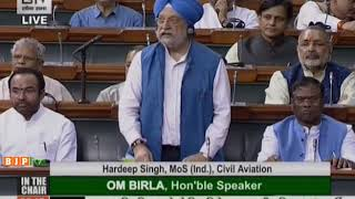Shri Hardeep Singh Puri moves The Airports Economic Regulatory Authority of India (Amend) Bill, 2019