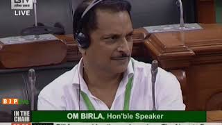 Shri Hardeep Puris reply on The Airports Economic Regulatory Authority of India (Amend) Bill, 2019