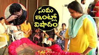 Devadas Kanakala No More | Anchor Suma | Rajiv Kanakala | Top Telugu TV