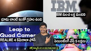 Technews in telugu 414:realme quad camera phone,Zomato Non Hindu Rider,ibm,nasa,siri,infinix