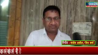 Cnni24 ..साईं धाम सेवा समिति नारायणगढ़ चेयरमैन मनीष मित्तल क्यों अध्यापक