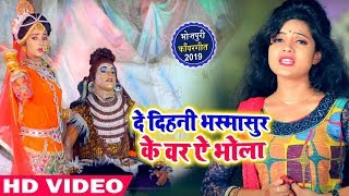 HD VIDEO #ले चललS ससुराल - Le Chalala Sasural - Sona