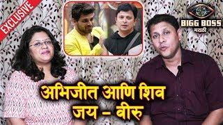 Abhijeet Kelkars Sister Exclusive Interview | Bigg Boss Marathi Season 2  video - id 3618919f7930cc - Veblr Mobile