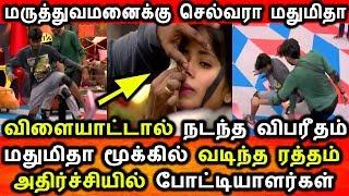 BIGG BOSS 3 TAMIL|2nd AUG 2019 PROMO 3|DAY 40|BIGG BOSS TAMIL 3 LIVE|Madhumitha Heavy Injured
