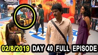 BIGG BOSS 3 TAMIL|2nd AUGUST 2019 FULL EPISODE|DAY 40|BIGG BOSS 3 TAMIL LIVE|TODAY FULL EPISODE