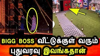 BIGG BOSS TAMIL 3|3rd AUGUST 2019 PROMO 1|DAY 41|BIGG BOSS TAMIL 3 LIVE|New Entry IN BIGG BOSS