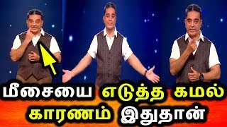 BIGG BOSS TAMIL 3|3rd AUG 2019 PROMO 1|DAY 41|BIGG BOSS TAMIL 3 LIVE|KAMAL EPISODE