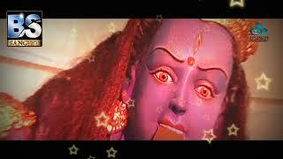 Bhakti video song || jai maa kali || जय माँ काली || फ़िल्म रघुवीरा