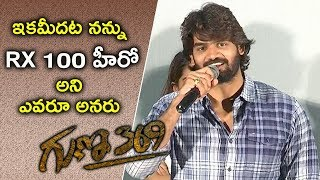 Hero Karthikeya Awesome Speech At Guna 369 Success Meet || Bhavani HD Movies