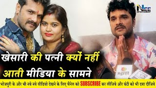 जानिए Khesari Lal Yadav की पत्नी क्यों नहीं आती मीडिया के सामने - Exclusive #KhesariWife Interview