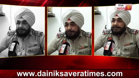 Exclusive: Punjab Police का चोर थाना, सरकार से मारी 8 लाख की ठगी