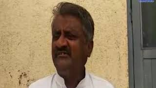Lakhapat | Application Form To the Mamlatdar by the Government  | ABTAK MEDIA