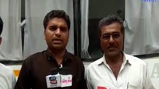 Bagsara| Blood Donation Camp organized as part of World Hepatitis Day celebration | ABTAK MEDIA