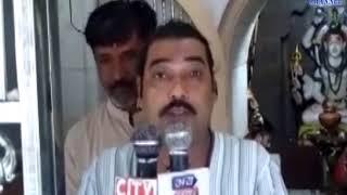 Okha   Guru Govind Sahkari Hosptil    ABTAK MEDIA