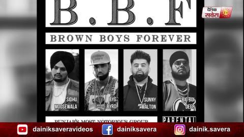 BBF | Brown Boys Forever | Sidhu Moosewala | Sunny Malton | Byg Byrd | First Look | New Album | Dainik Savera