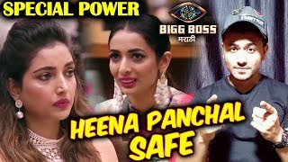 Rupali Bhosle GETS Special Power SAVES Heena From Nomination | Bigg Boss Marathi 2 Latest Update